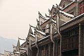 2011-01-23 湖南-鳳凰古城:IMG_7265.jpg