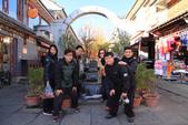 2013-01-19 雲南大理-大理古城:IMG_9414.jpg