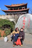 2013-01-19 雲南大理-大理古城:IMG_9467.jpg