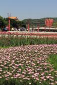 2010-10-28 台北國際花卉博覽會:IMG_0451.jpg
