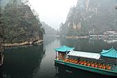 2011-01-26 湖南-張家界寶峰湖:IMG_8087.jpg