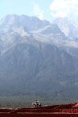 2013-01-21 雲南麗江-玉龍雪山、雲杉坪、藍月谷:IMG_0534.jpg