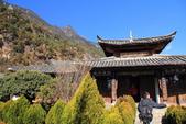 2013-01-20 雲南麗江-玉龍書院、東巴院落、千年古樹群、納西族神泉:IMG_9920.jpg