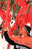 2011-01-24 湖南-天門山鬼谷棧道:IMG_7581.jpg