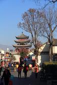 2013-01-19 雲南大理-大理古城:IMG_9401.jpg