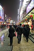 2011-01-22 湖南-長沙黃興步行街:IMG_7073.jpg