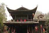 2011-01-25 湖南-張家界土家風情園:IMG_7916.jpg