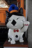 2010-12-11 台北-侯硐:IMG_5202.jpg