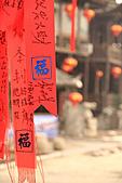 2011-01-25 湖南-張家界土家風情園:IMG_7933.jpg