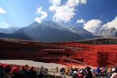 2013-01-21 雲南麗江-玉龍雪山、雲杉坪、藍月谷:IMG_0559.jpg