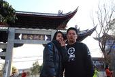2013-01-18 雲南大理-喜洲民居:IMG_9356.jpg