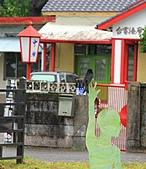 2010-11-05 花蓮-松園別館:IMG_1931.jpg