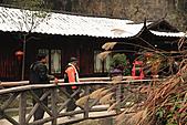 2011-01-26 湖南-張家界寶峰湖:IMG_8096.jpg