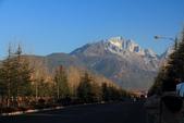 2013-01-21 雲南麗江-玉龍雪山、雲杉坪、藍月谷:IMG_0220.jpg