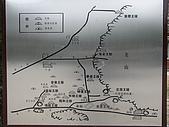 2009-01-25 靖江王陵:IMG_0077.JPG
