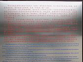 2009-01-25 靖江王陵:IMG_0078.JPG