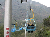 2009-01-25 桂林堯山纜車:IMG_0038.JPG
