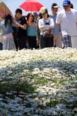 2010-10-28 台北國際花卉博覽會:IMG_0457.jpg