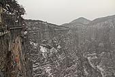 2011-01-24 湖南-天門山鬼谷棧道:IMG_7592.jpg