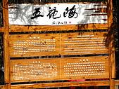 2008-03-04 九寨溝-五花海:IMG_6447.JPG