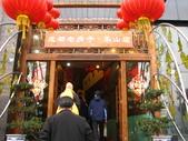 2008-03-06 茂縣->樂山大佛:IMG_7051.JPG