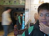 2009-01-27 兩江四湖:IMG_0710.JPG