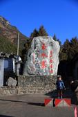 2013-01-20 雲南麗江-玉水寨:IMG_9666.jpg