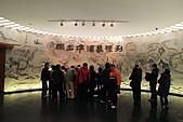 2011-01-22 湖南-長沙省博物館:IMG_6926.jpg