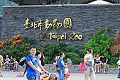 2010-10-24 台北市立動物園:IMG_1172.jpg