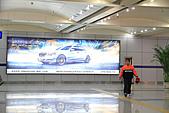 2011-01-22 湖南-長沙黃花機場:IMG_6817.jpg
