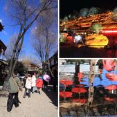 2013-01-20 雲南麗江-束河古鎮、大研古鎮夜景:相簿封面