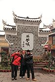 2011-01-23 湖南-鳳凰古城:IMG_7271.jpg