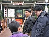2009-01-25 象鼻山:IMG_0140.JPG
