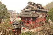2011-01-25 湖南-張家界土家風情園:IMG_7940.jpg
