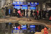 2011-01-22 湖南-長沙黃花機場:IMG_6826.jpg