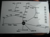 2008-03-06 茂縣->樂山大佛:IMG_6951.JPG