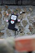 2010-12-11 台北-侯硐:IMG_5212.jpg