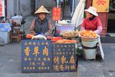 2013-01-19 雲南大理-大理古城:IMG_9406.jpg