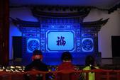 2013-01-18 雲南大理-喜洲民居:IMG_9343.jpg