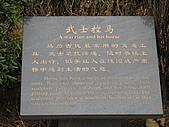2009-01-25 靖江王陵:IMG_0092.JPG