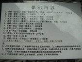 2008-03-06 茂縣->樂山大佛:IMG_6953.JPG