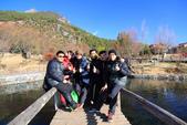 2013-01-20 雲南麗江-玉水寨:IMG_9762.jpg