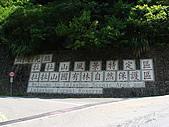 2007-07-23 北橫:IMG_0178