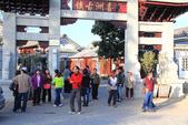 2013-01-18 雲南大理-喜洲民居:IMG_9366.jpg