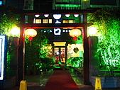2009-01-24 廈門之夜:IMG_9828.JPG