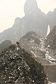 2011-01-24 湖南-張家界天門山:IMG_7536.jpg