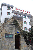2011-01-24 湖南-張家界軍聲畫院:IMG_7652.jpg