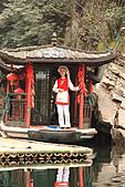 2011-01-26 湖南-張家界寶峰湖:IMG_8071.jpg
