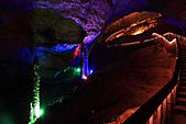 2001-01-27 湖南-張家界黃龍洞:IMG_8532.jpg