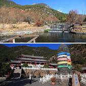 2013-01-20 雲南麗江-玉水寨:相簿封面